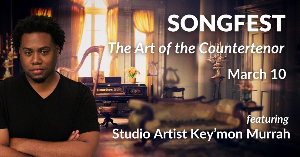 Songest Key'mon Murrah